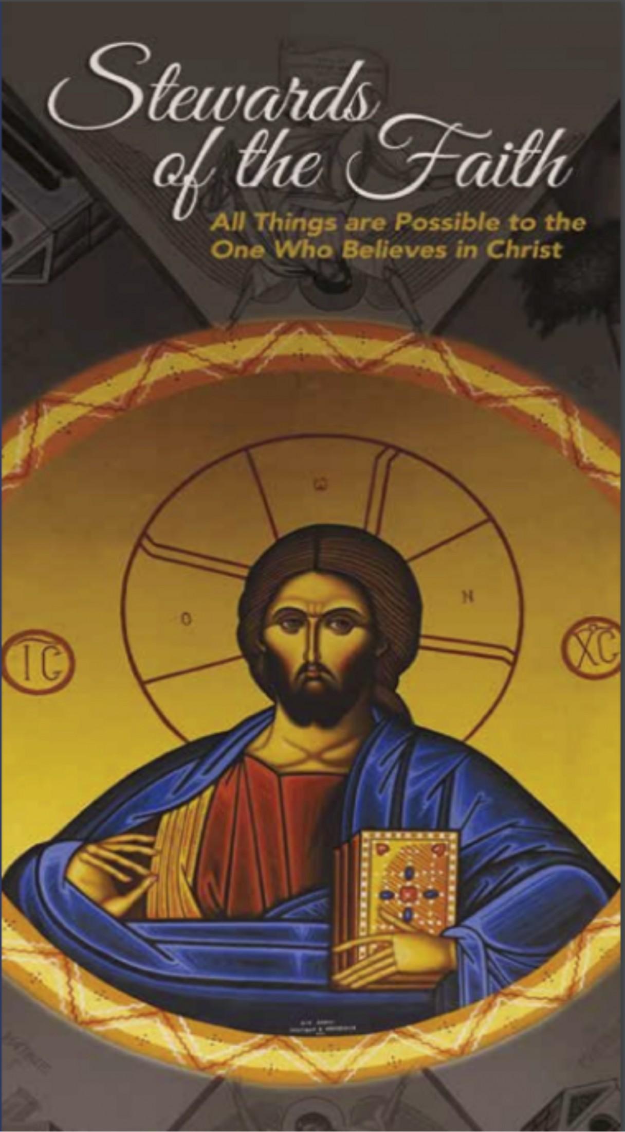 The Sacraments | Saint Nicholas Church